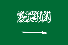International Dialing Code Saudi-Arabia